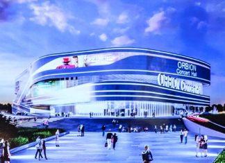 4 млрд рублей вкладывает компания Гуцериева в строительство концертного зала в Сколково