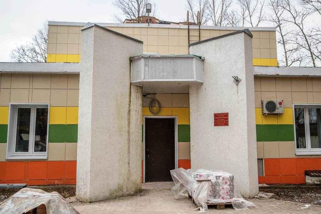 Одинцовская центральная больница ремонт