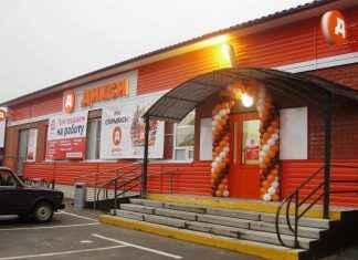 Посылки Ozon.ru будут выдавать в Одинцовских магазинах Дикси