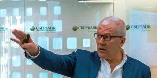 «Сбербанк-Технологии» открывает офис в Сколково