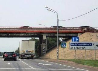 Объявлены окончательные сроки закрытия моста на пересечении Минского и Наро-Фоминского шоссе