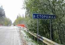 В Одинцовском районе открылся после ремонта еще один мост