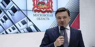 Воробьев пообещал ежемесячно выдавать квартиры обманутым дольщикам