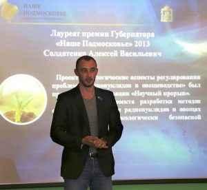 Алексей Солдатенков Одинцово