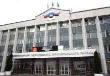 Администрация Одинцовского района штраф УФАС МО