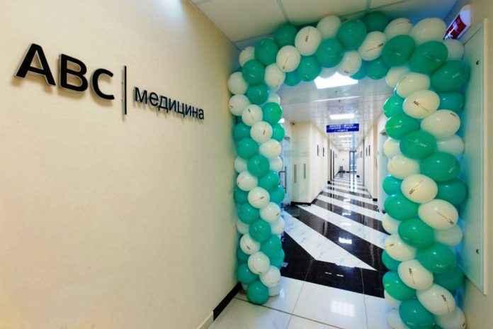 ABC-медицина в Ромашково