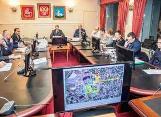 5 микрорайон Одинцово ТРЦ Homeland
