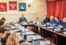 Одинцовский район налоги