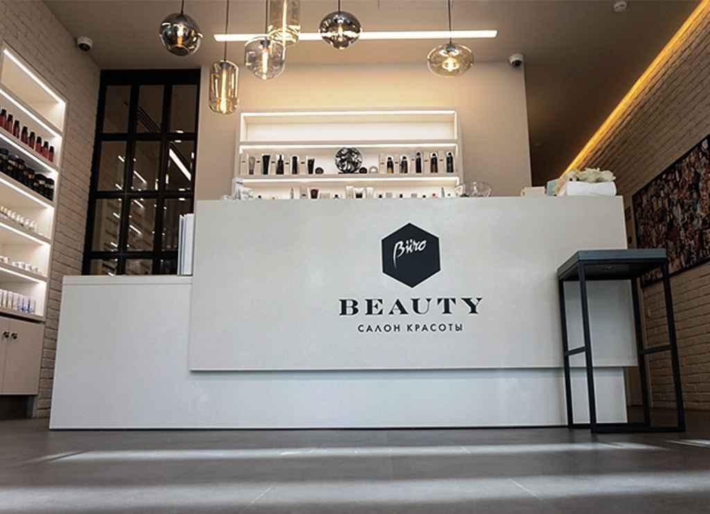 Светлана Бондарчук, Полина Дерипаска и Наталья Дубовицкая открывают в Сколково салон красоты Buro Beauty.