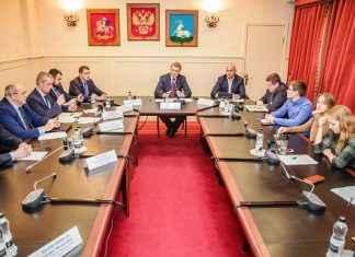Новуая Трехгорка Одинцово совещание