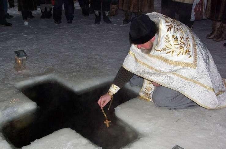 купель крещение Одинцовский район