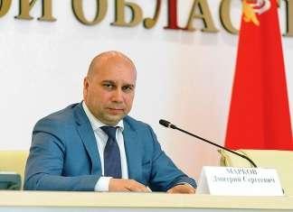 Дмитрий Марков