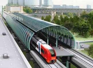 метро Одинцово