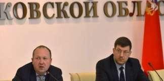 Андрей Аверкиев министр имущественных отношений Подмосковья