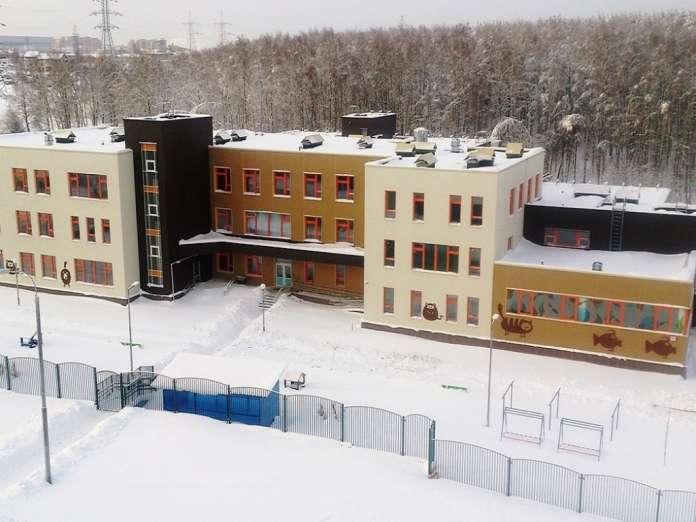 детский сад Одинцово Отрадное