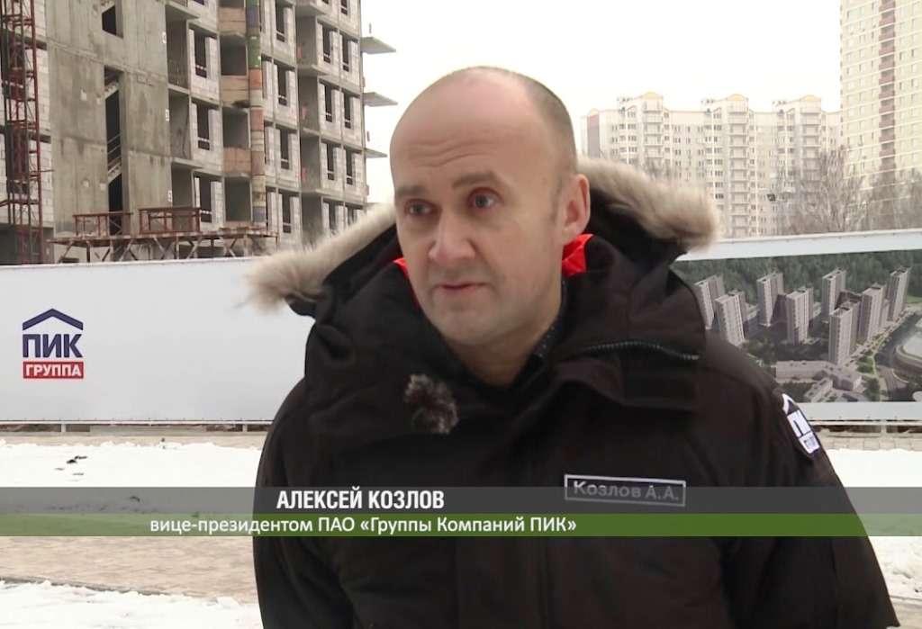 Алексей Козлов ГК ПИК