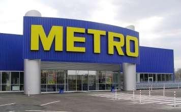 Metro магазин