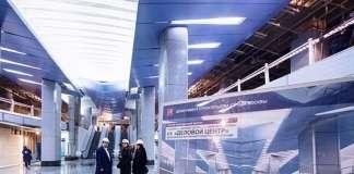 станция метро деловой центр
