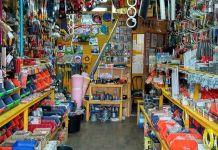 Продается бизнес - торговый павильон в Одинцово