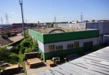 Производственный комплекс в Одинцово