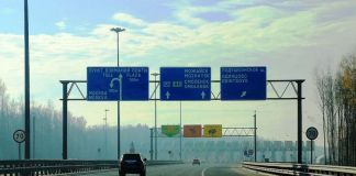 минское шоссе Одинцово