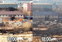 Второй завод Одинцово мусор