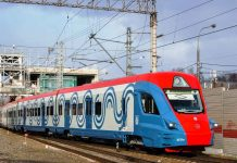 метро в Одинцово