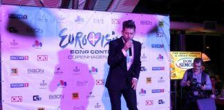 pre-party конкурса «Евровидение-201