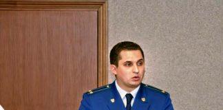 Олег Радченко прокурор Одинцово