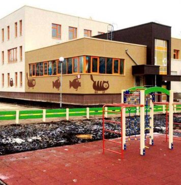 Детский сад Одинцово ЖК Одинбург