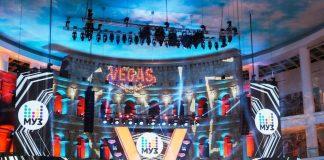 Vegas Кунцево