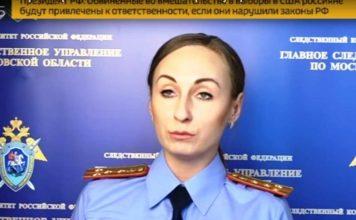Ольга Врадий