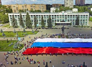 День России Одинцово