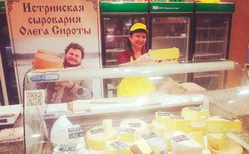 Магазин-Сироты-в-Одинцово