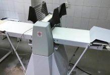 Продается готовый бизнес в Одинцово производство