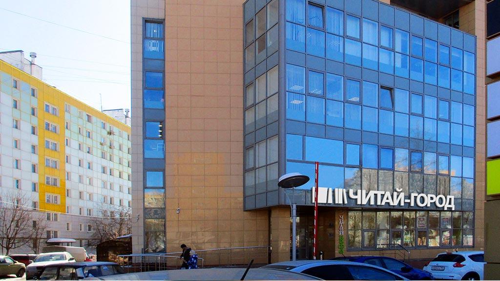 «Читай-город» на месте магазина «Свой книжный» не открылся   BUSINESS ( ОДИНЦОВО) 9fd822f676c