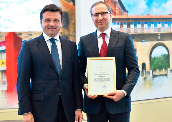 Андрей Воробьев и Андрей Пучков