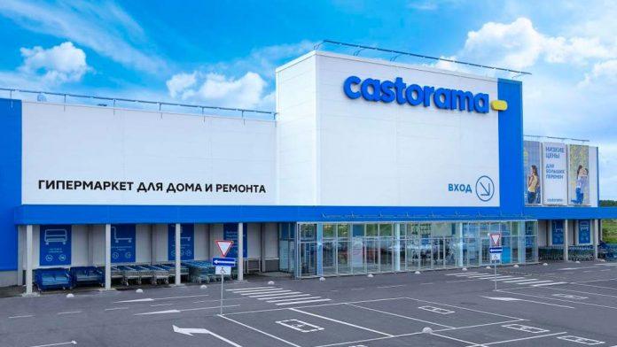 Касторама Одинцово