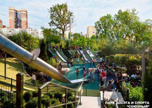 Парк отдыха Союзный в Одинцово