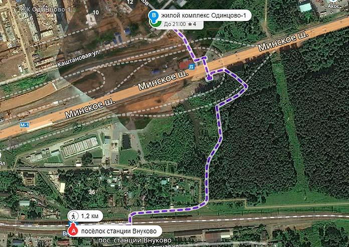 Пешеходный маршрут от ЖК Одинцово-1 до ст.Внуково