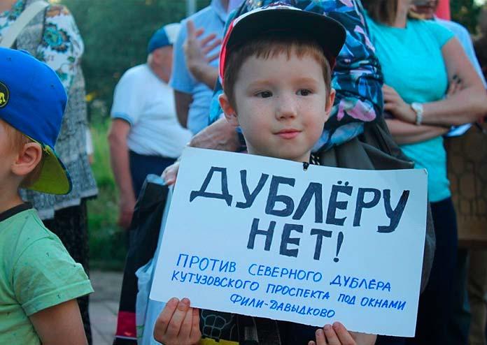 Пикет-против-строительства-Дублера-Кутозовсого-пр