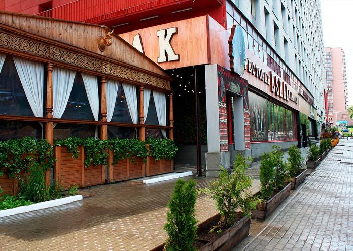 Ресторан-Ишак-Одинцово