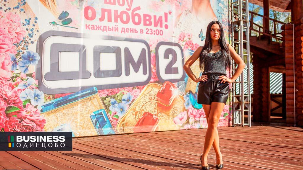 Юлия-Ефременкова-на-Дом-2