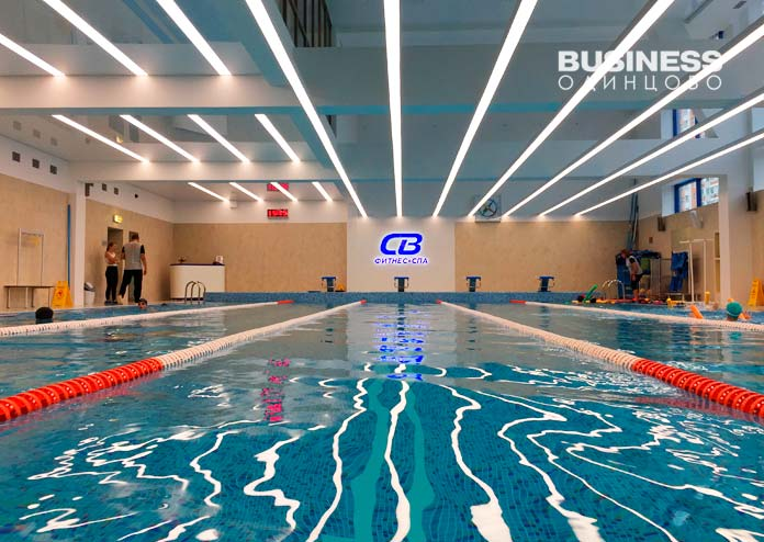 СВ-Фитнес-(Одинцово)-бассейн