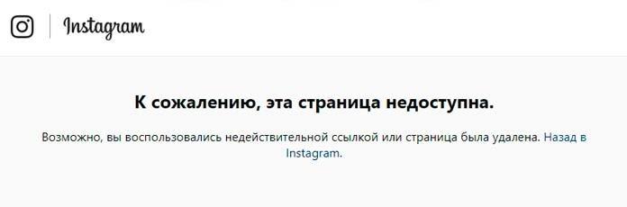 Страница-Киры-Майер-в-Инстаграмм