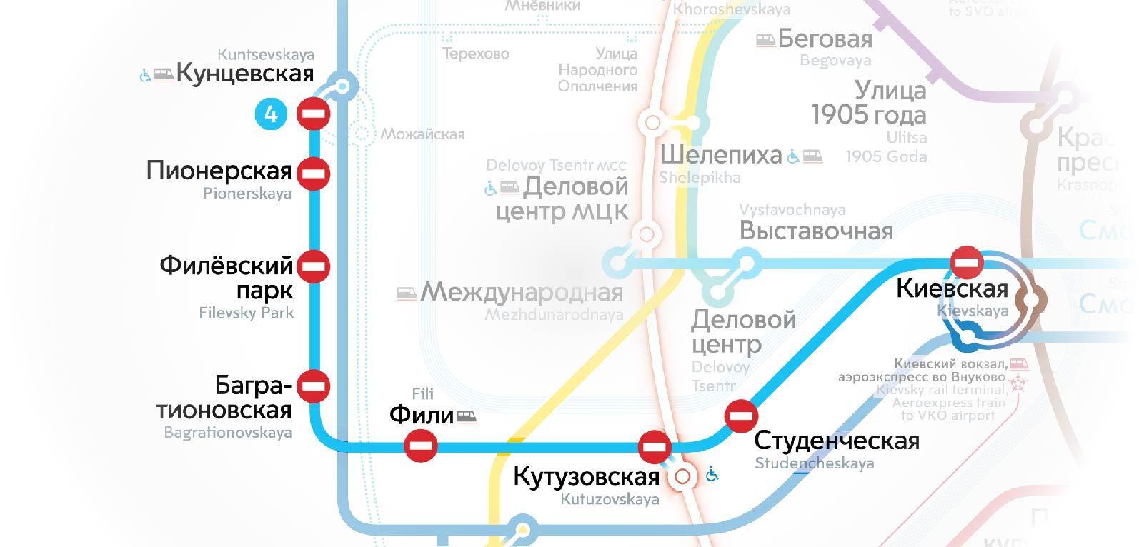 Ремонт на Филевской ветке метро