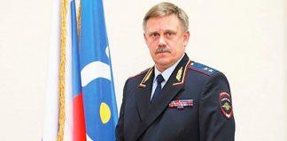 генерал-лейтенант МВД Коновалов Олег Федорович