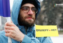 Жители-Москвы-против-Северного-дублера-Кутузовского-пр