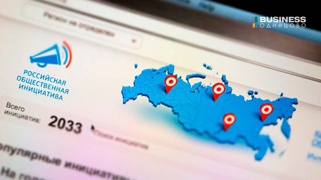 Звенигород-против-присоединения-к-Одинцово