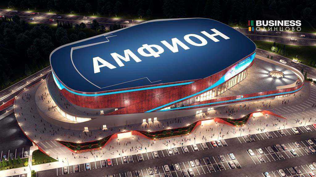 Концертный-зал-Амфион-Сколково